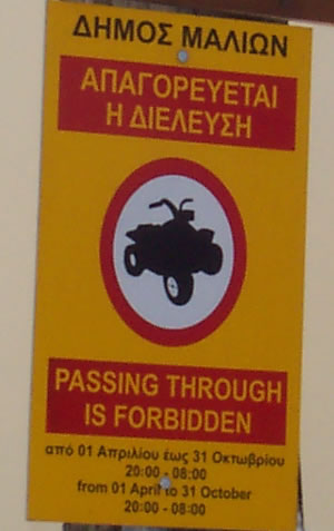 Malia Road Sign Banning Quads on Local Streets